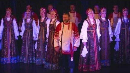 Праздничный концерт государственного академического русского народного Рязанского хора